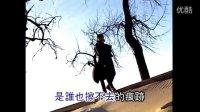 高胜美 哭砂(H264高清)