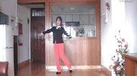 狼爱上羊zhanghongaaa自编46步健身舞蹈教学版原创