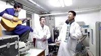 让梦想飞——电化学乐队第四部  成长路上蝴蝶飞