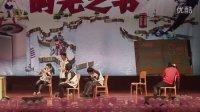 """杭电计算机学院 """" 時光之書——追忆逝水流年"""" 大型文艺晚会04【官方版】"""