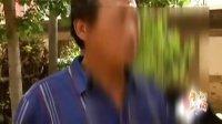 """""""越南新娘""""落跑 中国""""丈夫""""破财 110627 广东午间新闻"""
