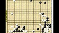 《围棋提高计算力》1