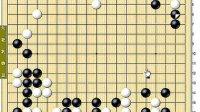 《围棋提高计算力》3