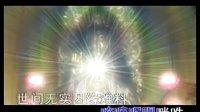 六字真言颂-怙主三宝(梵咒)2