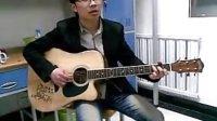 吉他弹唱 留下青春(张宝亮 原创歌曲)民谣