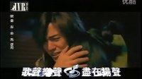 【洗剪吹】青花瓷 大新哥专版