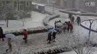 徐州工业学院被大雪封路了,连女生摔跤的姿势都那么的优雅。。34秒,34秒,整个视频都亮了。。。。。