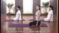 漂亮妈妈瑜伽示范实录孕妇瑜伽2