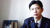 国学 18_文化天下.wmv