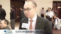 【博鳌亚洲论坛2011】SOHO中国董事长潘石屹