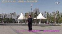 天天美广场舞《玛尼情歌》及分解、背面演示-2013.11.7