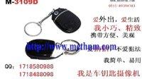 METHNM品牌 WWW.METHNM.COM,QQ:800020274时尚风格,优质图片