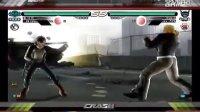 Tekken Crash S7 Blessing vs Thanatos