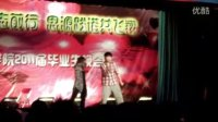 2011东北大学信息学院毕业晚会街舞
