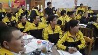 十六届老鹰训练营第四天课程电子相册
