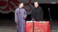 孔云龙李文山 谦手十年悠然自德闭幕式相声 《双背地理图》