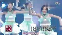 [SKE.ω.字幕] SKE48 「Sataten」Part 1  2011-07-15