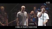 2010日影【BECK】中文字幕 水岛宏 佐藤健 桐谷健太 中村苍