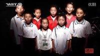 《没有共产党就没有新中国》_湖南郴州东江完小