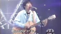 スピッツ -  ロビンソン(1995.12.28 HIT POP)