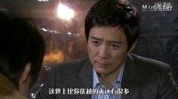 [MiniStar][Drama]总统_EP05_晟敏cut.