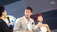 『20110415』『第十五屆全球華語榜中榜暨亞洲影響力大典』『何润东』『获奖感言』『BY:牁唲』