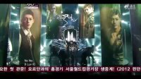金贤重在KBS Music Bank (Break Down) SOLO首个人专辑也获奖排名第一