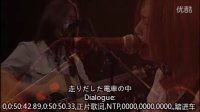 [YUICN]YUI - 4th Tour Hotel Holidays In The Sun