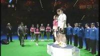 2011全英羽毛球公开赛女双决赛颁奖