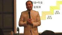 亚洲顶尖成交大师金克成金牌课程《成功加速器》5