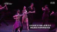广州大剧院2013-2014新年音乐季《激情探戈》