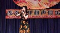 20130729 04 王莉演唱02--看到你们格外亲