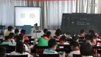 小学数学课例:《认识面积》(执教:陆忠美)