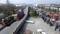 实拍浙江上虞立交桥倒塌四辆卡车陷落
