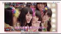 【猫嘴高中生字幕】SKE passion for you JIJI ver