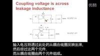 电源设计小贴士32和33:注意SEPIC耦合电感回路电流