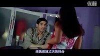 印度电影: 结婚第一Shaadi No.1(2005)