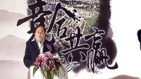 王德禄所长在搜狐网论坛上的发言:高新区——新产业新空间