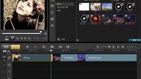 用多媒体学会声会影 X4--视频素材的调整[edusoft.com.cn育碟软件]