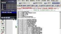 FLASH动画教程850 LRC歌词编辑器3