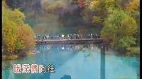 容中尔甲-神奇的九寨 超清AVC.HD264.1280X720.MP4