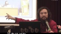 雪漠:走出尘封的历史——第三集 香巴噶举在当代的成果