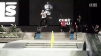 Chris Cole and Shane O'Neill at SLS Finals.