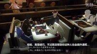 凯瑟琳中文剧情第3集