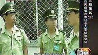 热血铸警魂  1996鹿宪州银行抢劫杀人案侦破纪实