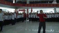 衡水二中2011高考专题视频(3):考前誓师
