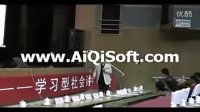 共和国演讲家-彭清一教授(一)