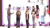 兰菲尔第三届届女子文化节 情感音乐盛典