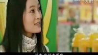 王海涛今年四十一《第四集》