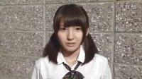 [AKB48公式]HKT48  井上小百合 自我介绍篇